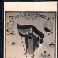 Postales: TARJETA POSTAL REPUBLICANA. !!VIVA LA REPUBLICA ESPAÑOLA¡¡. 1931. Lote 36042865