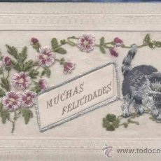 Postales: POSTAL DE FELICITACIÓN BORDADA. Lote 29597255