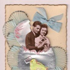 Postales: POSTAL DE SAN VALENTÍN VINTAGE. SIN USO. FRANCIA 1940. Lote 30154181