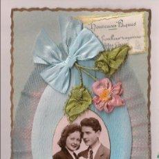 Postales: POSTAL DE SAN VALENTÍN VINTAGE. SIN USO. FRANCIA 1940. Lote 30154193