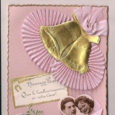 Postales: POSTAL DE SAN VALENTÍN VINTAGE. SIN USO. FRANCIA 1940. Lote 30154208