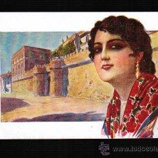 Postales: NAVARRA - CHANTECLER - POSTAL EDICIONES VICTORIA. N. COLL SALIETI. Nº 405. Lote 30512056