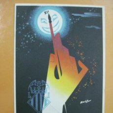 Postales: VALENCIA - FALLAS - AÑO 1953. Lote 30825067