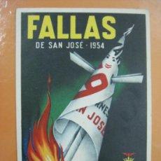 Postales: VALENCIA - FALLAS - AÑO 1954. Lote 30825078