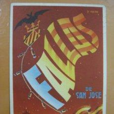 Postales: VALENCIA - FALLAS - AÑO 1955. Lote 30825092