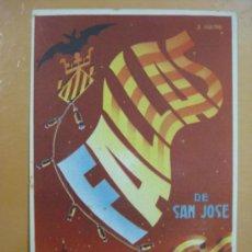 Postales: VALENCIA - FALLAS - AÑO 1955. Lote 30825096