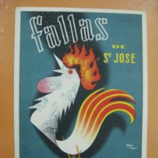 Postales: VALENCIA - FALLAS - AÑO 1956. Lote 30825101