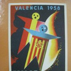 Postales: VALENCIA - FALLAS - AÑO 1958. Lote 87146038