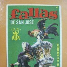 Postales: VALENCIA - FALLAS - AÑO 1959. Lote 30825120