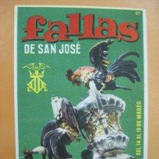 Postales: VALENCIA - FALLAS - AÑO 1959. Lote 30825128