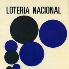 Postales: POSTAL - COLECCION 12 POSTALES LOTERIA NACIONAL - CARTELES SERIE - I - AÑO 1978. Lote 31383916