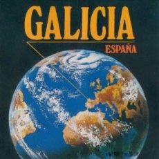 Postales: POSTAL 44 CAMPA. NACIONAL SIERRA DE OS ANCARES - GALICIA 1985 -TARRAGONA, MONTAÑISMO, EXCURSIONISMO. Lote 32002545