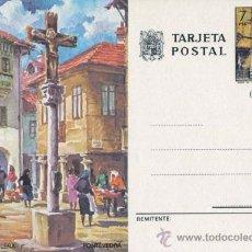 Postales: TARJETA ENTERO POSTAL FABRICA NACIONAL MONEDA Y TIMBRE - PONTEVEDRA - (SELLO). Lote 32005481