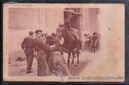 TARJETA POSTAL DE PITOYABLE GUERISON (CURA DOLOROSA). CLICHE CANOVAS 4. FOTO LAURENT, MADRID (Postales - Postales Temáticas - Especiales)