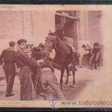 Postales: TARJETA POSTAL DE PITOYABLE GUERISON (CURA DOLOROSA). CLICHE CANOVAS 4. FOTO LAURENT, MADRID. Lote 33246003