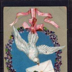 Postales: POSTAL DÍA SAN VALENTÍN, 1910 CON RELIEVE LAZO FLORES Y PALOMA MENSAJERA CON CARTA. Lote 34925450