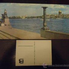 Postales: ANTIGUA POSTAL 1980 GIGANTE PANORAMICA 36 X 16 CM DE COLECCION VER MAS. Lote 35167598