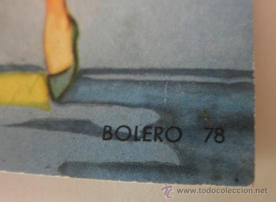 Postales: POSTAL BORDADA SEVILLANA AÑOS 70 - Foto 3 - 37872258