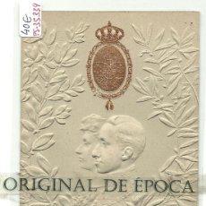 Postales: (PS-35339)POSTAL DE ALFONSO XIII Y VICTORIA EUGENIA RECUERDO DE SU ENLACE 1906. Lote 37832649