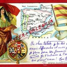 Postales: PRECIOSA POSTAL ILUSTRADA ESPAÑA MAPA Y BANDERA ESCUDO REVERSO SIN PARTIR ORIGINAL , P78437. Lote 38023386