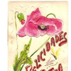 Postales: EN RELIEVE- CARTE POSTALE- MADRID. Lote 39612523
