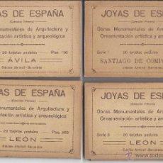 Postales: COLECCIÓN 'JOYAS DE ESPAÑA'. 45 SERIES. FALTAN 17 POSTALES. PRIMER TERCIO S. XX. Lote 39717964