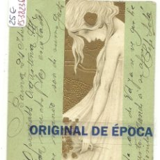 Postales: (PS-38236)POSTAL ILUSTRADA POR RAPHAEL KIRCHNER. Lote 40843254