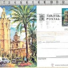 Postales: TARJETA POSTAL SELLO IMPRESO-F.N.M.T.. Lote 41267615