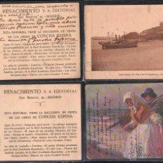 Postales: LOTE DE 4 POSTALES ESCRITAS Y FIRMADAS POR LA ESCRITORA CONCHA ESPINA. . Lote 41280401