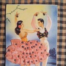 Postales: POSTAL BAILES ANDALUCES Nº 105. ENTELADA. EDI. E.P. ROSETTE. MADRID.. Lote 42723799