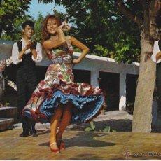 Postales: 1641 ESPAÑA TIPICA MARINA TORRES (SIN CIRCULAR). Lote 42953815