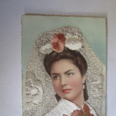 Postales: POSTAL BORDADA. POST CAPS. EDICIONES POSTAL MADRID. Lote 124648024
