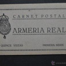 Postales: CARNET POSTAL DE ARMERIA REAL. 1ª SERIE. GRAFOS-MADRID. 15 TARJETAS. Lote 43507550