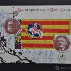 Postales: ANTIGUA POSTAL CATALANISTA. EX-PRESIDENTS DE LA UNIO CATALANISTA. ESCRITA. Lote 214152888