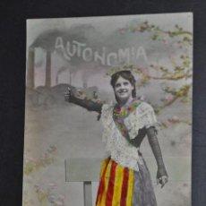 Postales: ANTIGUA POSTAL CATALANISTA. ESPERANSA DE CATALUNYA. SERIE SOMNI DE CATALUNYA. ED. LB. SIN CIRCULAR. Lote 43508607