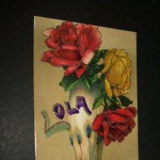 Postales: POSTALES FLORES EN JARRON MODERNISTA. Lote 43570274
