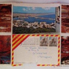 Postales: SOBRE POSTAL DE PALMA DE MALLORCA ENVIADA POR CORREO AEREO. Lote 44161495