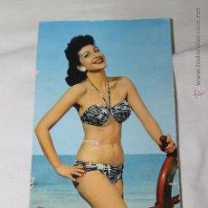 Postales: POSTAL DOBLE, ESPECIAL TAMAÑO EROTICA AÑOS 50. Lote 44323032