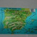 Postales: (TES-2) POSTAL BIDIMENSIONAL O DOS DIMENSIONES. SEGUN SE MUEVA, MAPA FISICO Y POLITICO. 1970. Lote 44379013