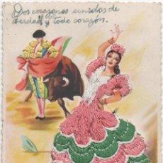 Postales: ``ANDALUCÍA´´.- TARJETA POSTAL BORDADA. (C.1955).. Lote 44659836