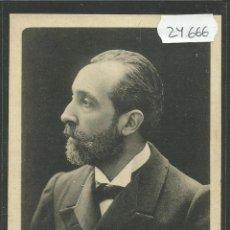 Postales: POSTAL DOCTOR ROBERT BARCELONA - MULLER HERMANOS - REVERSO SIN DIVIDIR -(24666). Lote 45153008