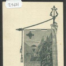 Postales: POSTAL SENYERA DEL ORFEO GRACIENCH- REVERS - VER REVERSO -(24671). Lote 45153841