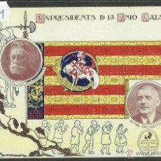 Postales: POSTAL UNIO CATALANISTA - EXPRESIDENTS -(24674). Lote 45153949