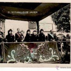 Postales: 2 DE MAYO 1908 - LA FAMILIA REAL OYENDO LA MISA - ALFONSO XIII - POSTAL COLOREADA. Lote 45283636