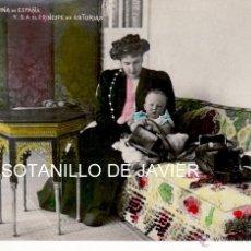Postales: S.M. LA REINA DE ESPAÑA VICTORIA EUGENIA Y SU ALTEZA REAL EL PRINCIPE DE ASTURIAS. Lote 45284139