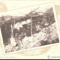 Postales: POSTAL COLECCION CANOVAS SERIE GLORIA NUM. 3 -EN LA CALETA- FOT HAUSER EXCELENTE POSTAL SIN CIRCULAR. Lote 45582071