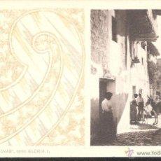Postales: POSTAL COLECCION CANOVAS SERIE GLORIA NUM. 9 -LLEGADA DEL CORREO - EXCELENTE POSTAL SIN CIRCULAR. Lote 45751604