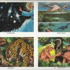 Postales: BONITA COLECCION COMPLETA DE 24 POSTALES DE LA SAGRADA BIBLIA VER FOTOS. Lote 46192668