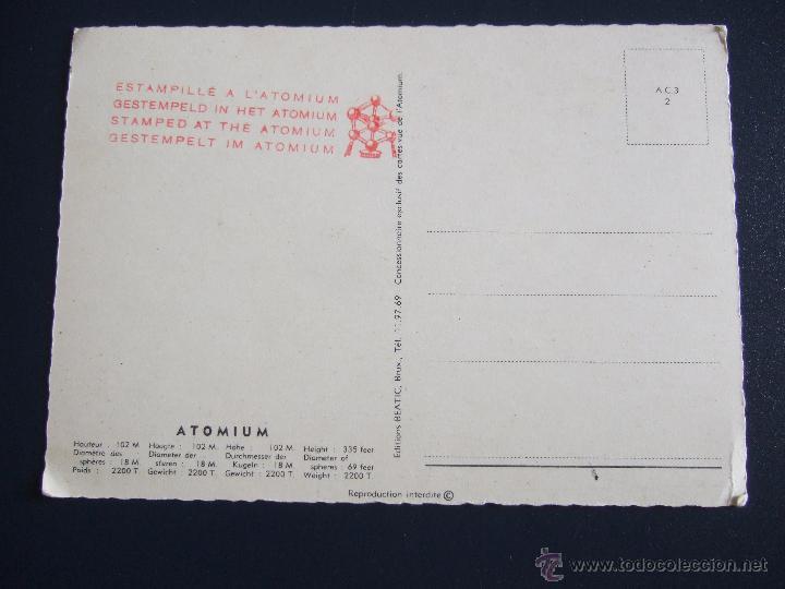 Postales: POSTAL ATOMIUM - Foto 2 - 46266262