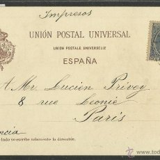Postales: POSTAL CIRCULADA EN 1899 - SELLO PELON - RECUERDO DE MADRID - (26925). Lote 46400365